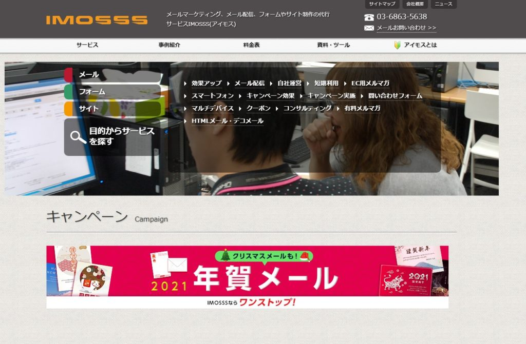SnapCrab_NoName_2020-11-10_7-26-33_No-00
